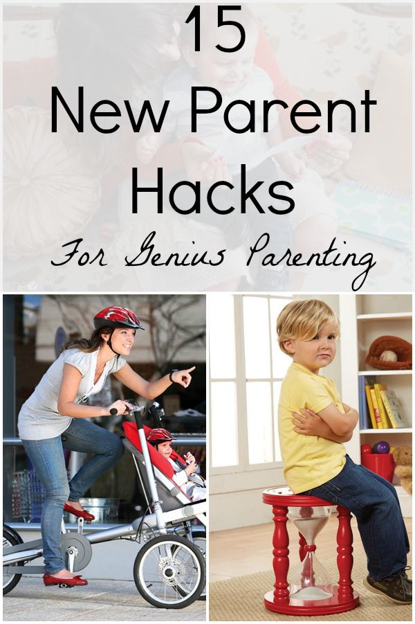 New Parent Hacks